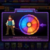 Мой мир однорукий бандит игровые автоматы онлайн игровые автоматы ставки от рубля